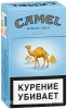 Сигареты Camel Blue