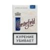 Сигареты Chesterfield Classic Blue
