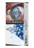 Сигареты Kent Crystal