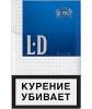 Сигареты LD
