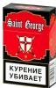 Сигареты Saint George