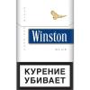 Сигареты Winston lights Blue