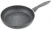 Сковорода Scovo Stone Pan 24 см