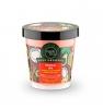 Скраб для тела антицеллюлитный Organic Shop Body Desserts Tropical Mix