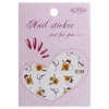 "Слайдер дизайн ""Nail sticker just for you"" Bluesea № G119"