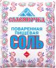 """Соль поваренная пищевая """"Славяночка"""""""
