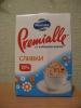 Сливки Milk Life Premialle из отборного молока 10%