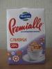 Сливки Milk Life Premialle из отборного молока 20%