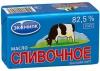 """Сливочное масло """"Экомилк"""" 82,5%"""