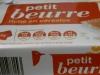 Сливочное печенье Auchan petit beurre