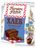 Смесь для выпечки «Печем дома» Хлеб Бородинский