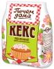 Смесь для выпечки «Печем дома» Кекс весенний