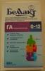 """Молочная смесь """"БелЛакт"""" гипоаллергенная ГА 0-12"""