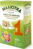 Смесь сухая молочная для детей Малютка Premium от рождения до 6 месяцев