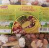 """Смесь """"Тропико"""" сладкая, Камчатский продукт"""