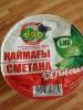 """Сметана """"Деповская"""" 15%"""