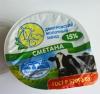 """Сметана """"Дмитровский молочный завод"""" 15%"""