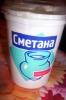 """Сметана """"Синельниковский молочный завод"""" 15%"""