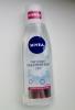 """Смягчающая мицеллярная вода 3 в 1 Nivea для сухой и чувствительной кожи """"Масло виноградных косточек"""