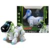 """Интерактивная собака-робот """"Кибербот"""" Taiko"""