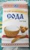 Сода пищевая «Крымский содовый завод»