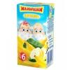 Сок для детей «Малышам» банан