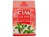 """Соль для ванн морская натуральная """"Желана"""" с эфирным маслом чайного дерева"""