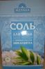 """Соль для ванн морская натуральная """"Желана"""" с эфирным маслом эвкалипта"""