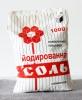 """Соль поваренная пищевая каменная йодированная """"Артёмсоль"""""""