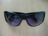 Солнцезащитные очки Fratello арт. 90A52