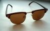 Солнцезащитные очки Resin DGS-285090