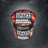 Сорбет малиновый с кусочками клубники Craft Ice cream