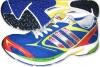 Соревновательные марафонки Adidas Adiprene Adizero CS