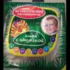 """Сосиски Великолукский мясокомбинат """"Детям с индейкой"""""""
