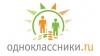 Социальная сеть Odnoklassniki.ru