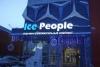 """Спортивно-развлекательный комплекс """"Ice people"""" (Иркутск, ул. Сергеева, д. 3)"""