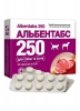 """Средство антигельминтное для собак и котов O.L.Kars """"Альбентабс"""" с ароматом мяса"""