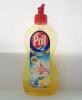 "Средство для мытья посуды Pril ""Дуо Актив"" Лимон"