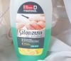Средство для снятия лака Salon nail professional Лимон и сок алоэ