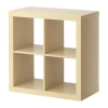 Стеллаж ЭКСПЕДИТ 4 секции IKEA