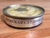 """Стерилизованные рыбные консервы """"Brivais vilnis"""" Рижская сардинка в оливковом масле"""