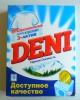 """Стиральный порошок Deni """"Горная свежесть"""" 3-актив"""