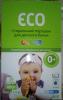 """Стиральный порошок для детского белья ECO Color """"Зая"""""""