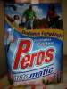 Стиральный порошок Peros Automatiс Freshness of Nature