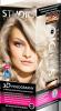 Стойкая крем-краска для волос Studio 3D Holography 90.105 Пепельный блондин
