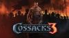 Стратегия Cossacs 3