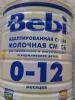 Адаптированная сухая молочная смесь Bebi от 0 до 12 месяцев