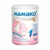 Сухая адаптированная смесь на козьем молоке Мамако 0-6 месяцев