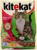 """Сухой корм для кошек Kitekat """"Телятинка аппетитная"""""""