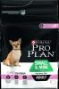 Сухой корм для собак Purina Pro Plan Small & Mini Adult Sensitive Skin